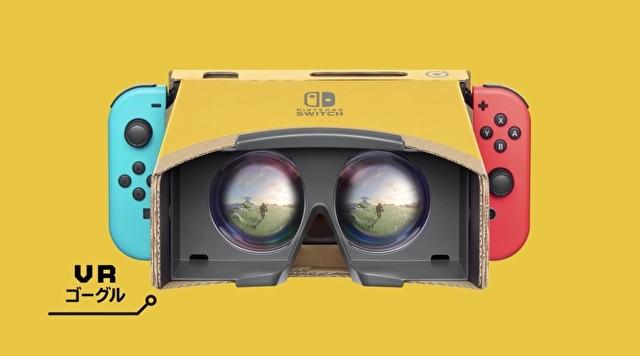 任天堂 LABO 推出 VR 眼鏡功能,支援《薩爾達傳說 曠野之息》與《超級瑪利歐 奧德賽》 - 1