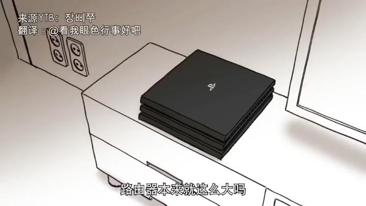 男子瞞騙老婆入手 PS5 找 Sony 員工假扮寬頻公司職員安裝「路由器」 - 1