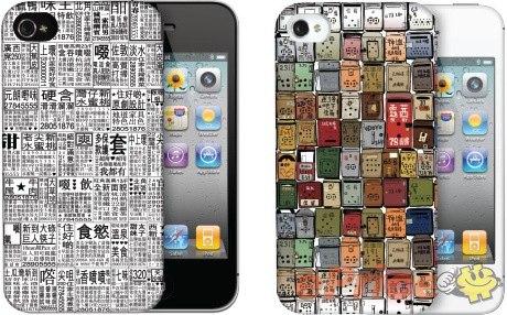 ODOYO 推出香港懷舊 G.O.D. iPhone 聯名保護殼 - 手機新聞 | ePrice 比價王