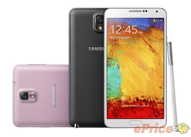 Galaxy Note 3 發表,加進更強筆觸功能、3GB RAM、類皮革背蓋,導入完整筆記本概念!