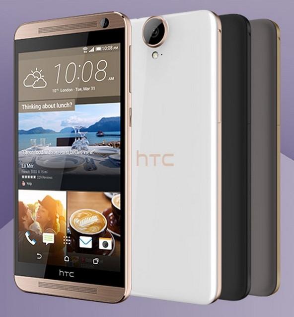 HTC One E9+ 介紹圖片