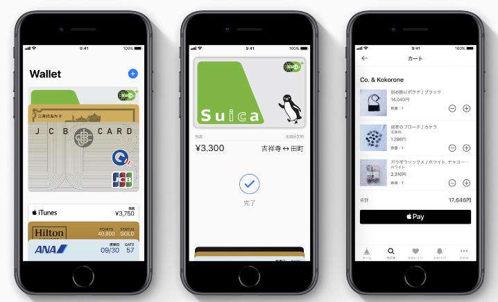 台版 iPhone 8 和 i8 Plus 確定支援 Suica 西瓜交通卡!教你如何設定加入卡片