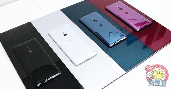 台灣版搭 6GB RAM,Sony Xperia XZ3 上市價格 25,990 元!9/22 起預購送 SBH56 藍牙耳機、SCTH70 保護套和記憶卡