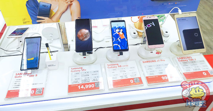 【排行榜】台灣手機品牌最新排名 (2018 年 11 月銷售市占) - 1