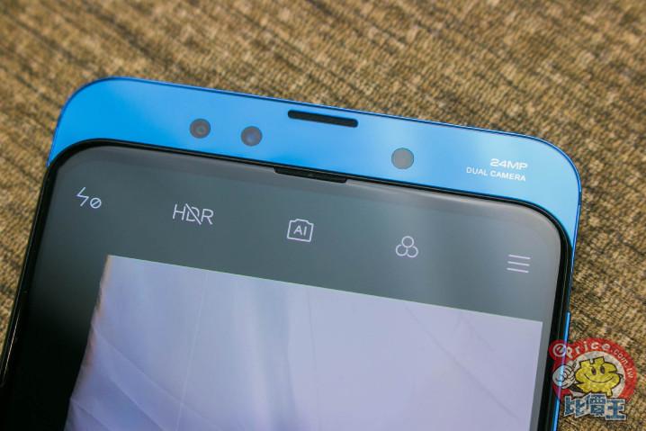 打洞開孔藏鏡頭,為了追求螢幕屏占比的這些手機新技術,你最喜歡哪一種? - 6