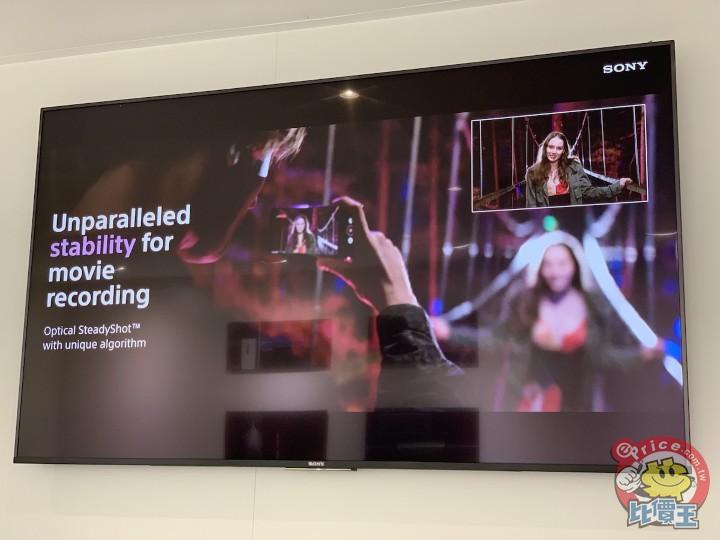 首次搭載 OIS 與三鏡頭:Sony Xperia 1 相機設計解密! - 6