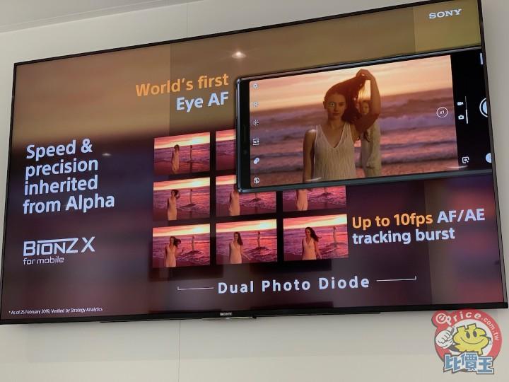 首次搭載 OIS 與三鏡頭:Sony Xperia 1 相機設計解密! - 5
