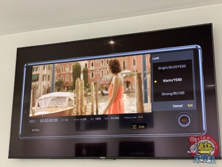 首次搭載 OIS 與三鏡頭:Sony Xperia 1 相機設計解密! - 8