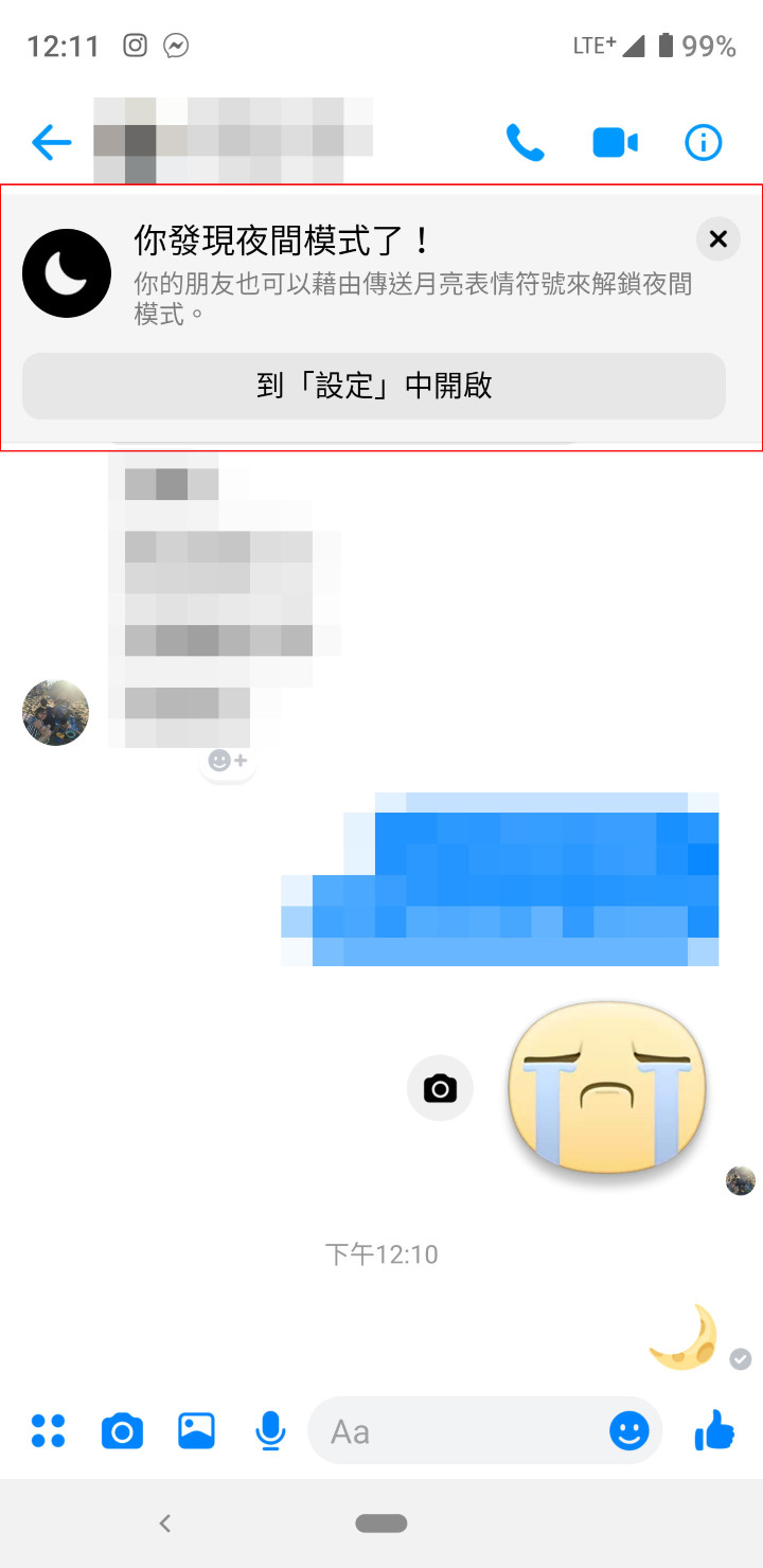 想開啟 FB Messenger 夜間模式?傳送一個月亮符號就能搞定 - 2