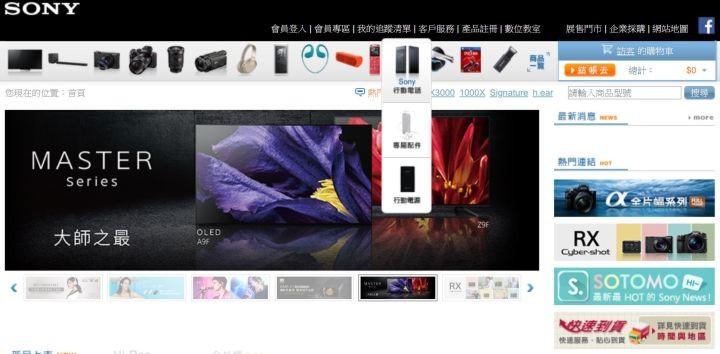 未來索尼手機將沒有 Xperia Logo?是品牌策略調整,還是另有原因 ? - 5