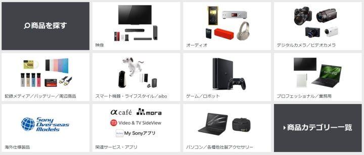 未來索尼手機將沒有 Xperia Logo?是品牌策略調整,還是另有原因 ? - 6