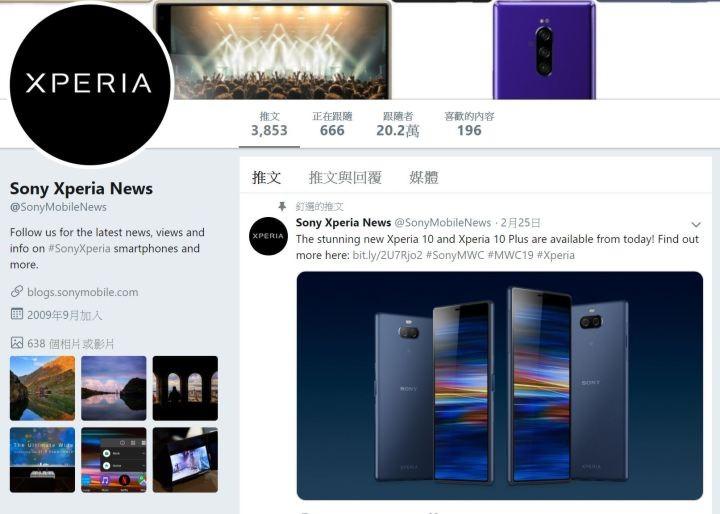 未來索尼手機將沒有 Xperia Logo?是品牌策略調整,還是另有原因 ? - 3