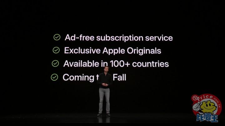 Netflix 挫著等:蘋果推「Apple TV+」服務,將推一系列自製原創節目與電影 - 3