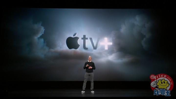 Netflix 挫著等:蘋果推「Apple TV+」服務,將推一系列自製原創節目與電影 - 1