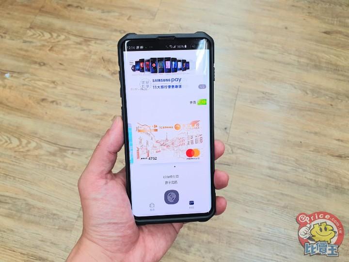 Samsung Pay 將與悠遊卡公司獨家合作 手機直接可搭捷運、小額付費 - 1