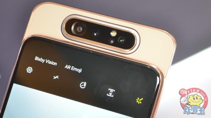 拍人自拍都好用:Samsung Galaxy A80「三鏡頭翻轉相機」大玩創意 - 1
