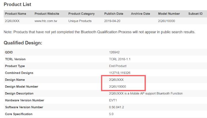 HTC 的 5G 手機現身藍牙聯盟資料庫,會是 U13 嗎? - 1