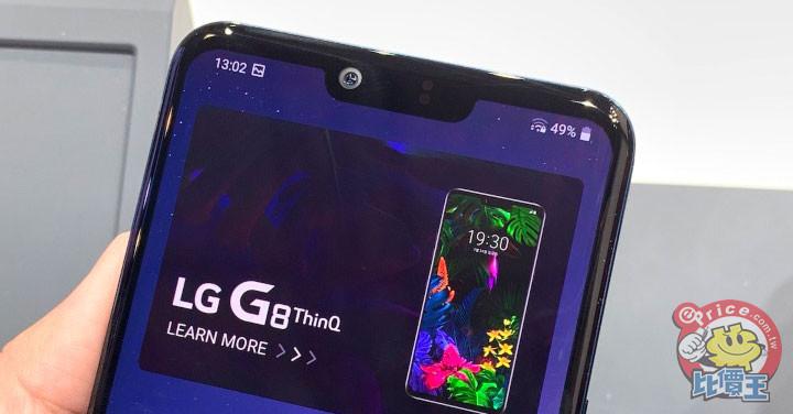 自拍機能再升級?LG 未來新機可能將配三顆前鏡頭 - 1