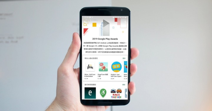 Google Play 公布 2019 年最佳應用與遊戲提名!一起來下載這些官方認證的傑出 APP 吧 - 1