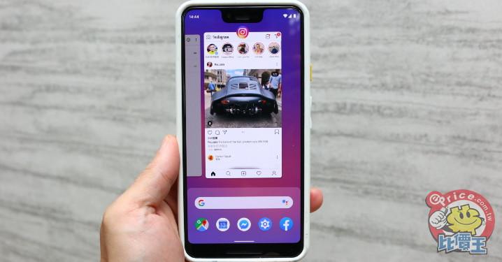 動手玩:Android Q 全手勢操作功能 - 1