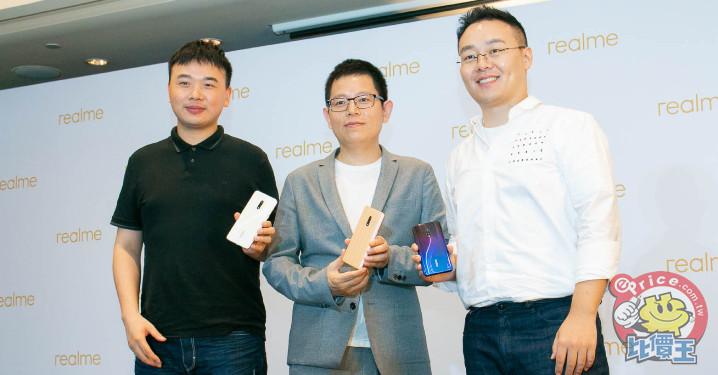 realme:5G、旗艦手機今年可望推出,未來也有物聯網產品 - 1