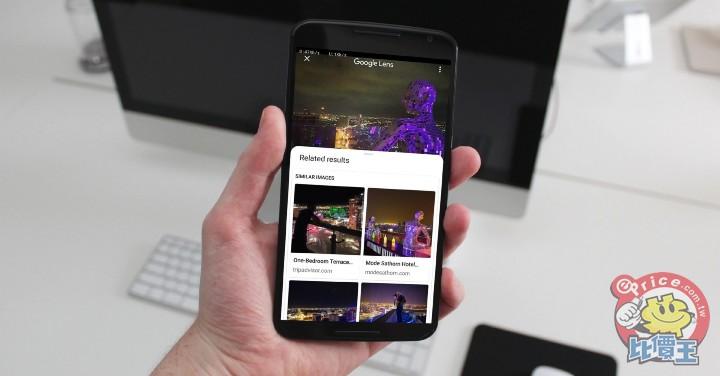 【小技巧】教你啟用谷歌相簿內的 Google Lens 智慧鏡頭功能 - 1