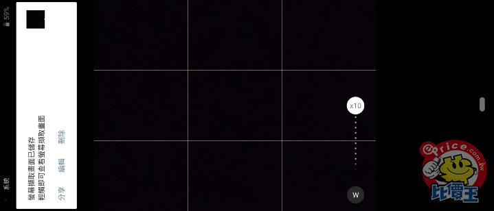 Screenshot_20190529-231816.png
