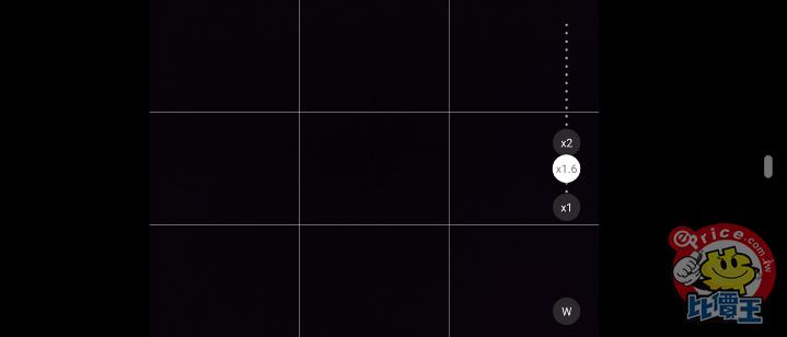 Screenshot_20190529-231811.png