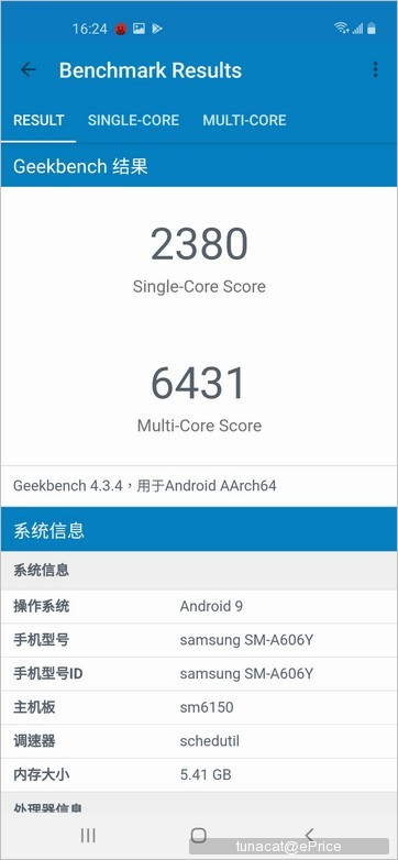 Screenshot_20190603-162401_Geekbench 4.jpg