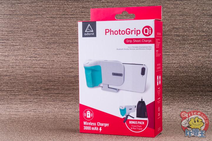 可充電可拍照:Adonit PhotoGrip 無線充電拍照握把開箱分享 - 2