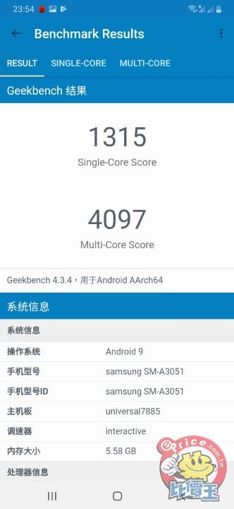 Screenshot_20190613-235406_Geekbench 4.jpg