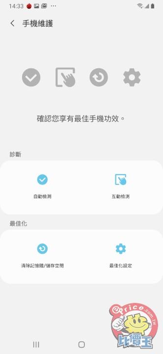 Screenshot_20190614-143321_Samsung Members.jpg