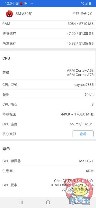 Screenshot_20190614-120423_AnTuTu Benchmark.jpg