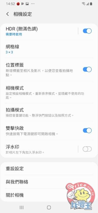 Screenshot_20190614-145259_Camera.jpg