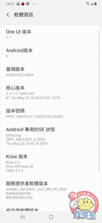 Screenshot_20190614-143145_Settings.jpg