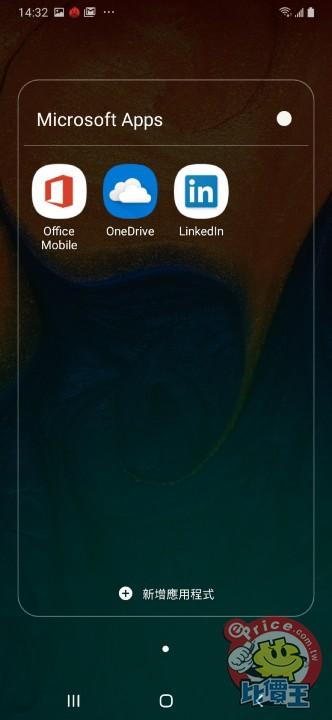 Screenshot_20190614-143253_One UI Home.jpg