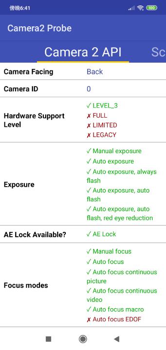 Redmi 7/紅米7 開箱 : 超強續航,簡約實用 - 8