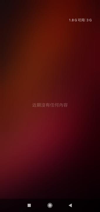 Redmi 7/紅米7 開箱 : 超強續航,簡約實用 - 6