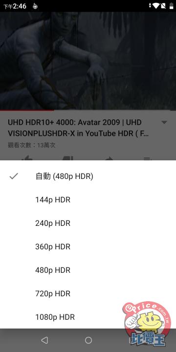 【評測】半透明機背加上 AI 雙相機,HTC U19e 年度首發終於登場! - 11