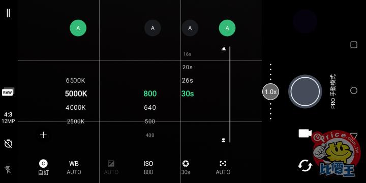 【評測】半透明機背加上 AI 雙相機,HTC U19e 年度首發終於登場! - 50