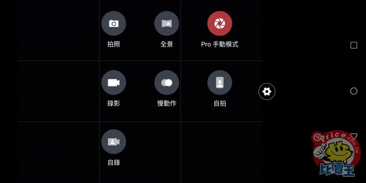 【評測】半透明機背加上 AI 雙相機,HTC U19e 年度首發終於登場! - 48
