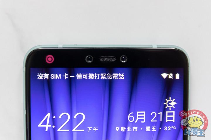 【評測】半透明機背加上 AI 雙相機,HTC U19e 年度首發終於登場! - 12