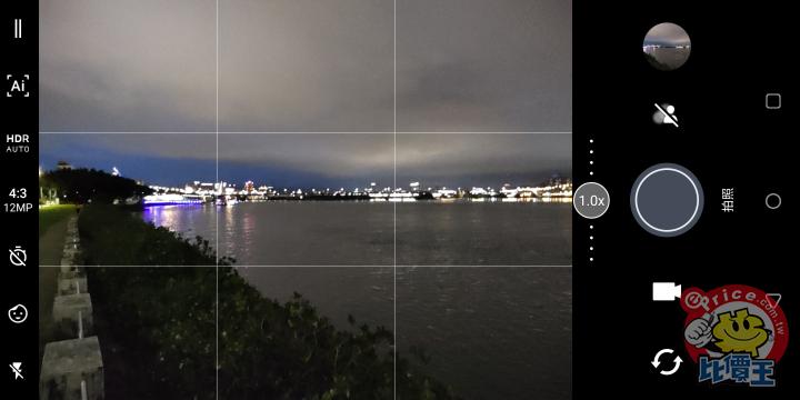 【評測】半透明機背加上 AI 雙相機,HTC U19e 年度首發終於登場! - 51