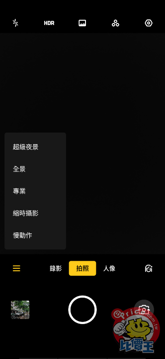 Screenshot_2019-06-28-00-55-04-54.png