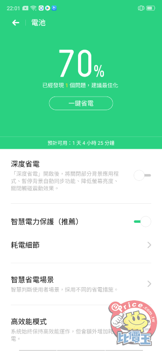 Screenshot_2019-06-25-22-01-46-13.png