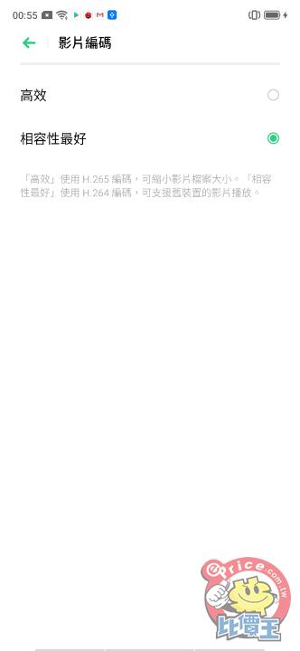 Screenshot_2019-06-28-00-55-59-02.png