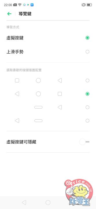 Screenshot_2019-06-25-22-00-20-85.png