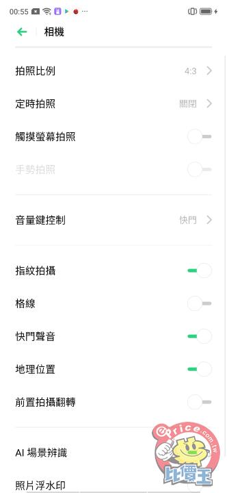 Screenshot_2019-06-28-00-55-08-61.png