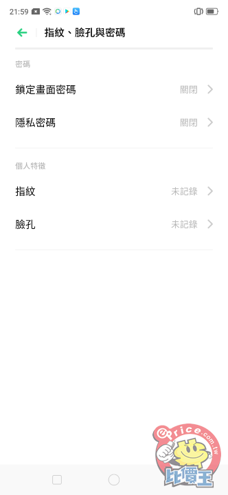 Screenshot_2019-06-25-21-59-33-67.png