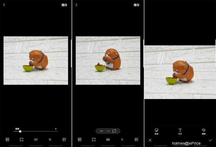 教學分享︰手機拍照除了調色,其實...你還可以玩更多! - 8